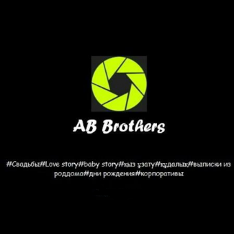 Ad Brothers