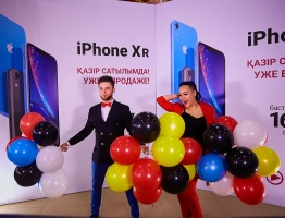 Старт продаж iPhone XR – вместе с Qайырлытанцами!