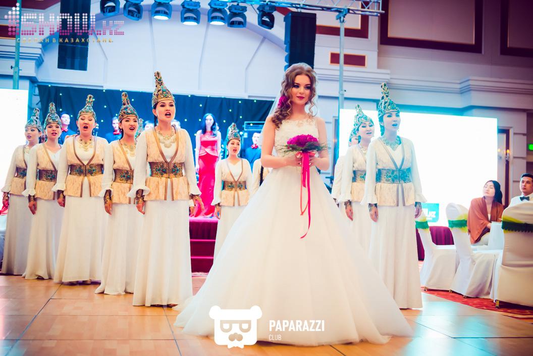 Астана организация свадеб