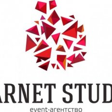 Garnet Studio ur events